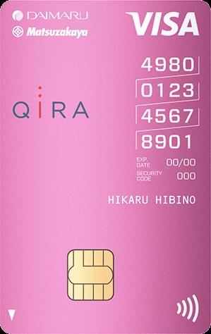 大丸松坂屋カードの券面(Visaのタッチ決済対応)