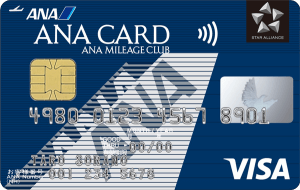 ANA VISA 一般カードの券面