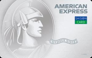 セゾンパール・アメリカン・エキスプレス・カードの券面(2020年11月版)