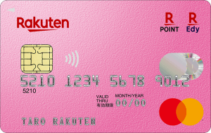 楽天PINKカードの券面(タッチ決済対応)