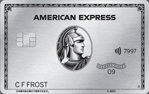 アメリカン・エキスプレス・プラチナ・カードの券面(2020年11月版)
