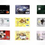 クレジットカード デザインのアイキャッチ(2021年版)