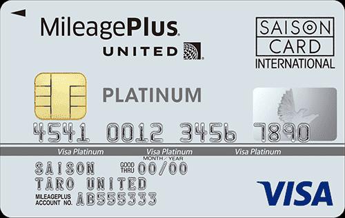 MileagePlusセゾンプラチナカードの券面(2020年版)