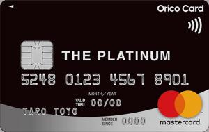 Orico Card THE PLATINUMのコンタクトレス対応券面