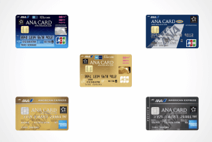 ana クレジットカードのアイキャッチ(2020年版)
