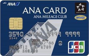 ANA JCB カード(学生用) の券面(2021年版)