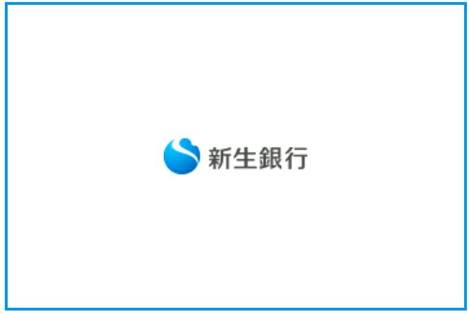 新生銀行のロゴ