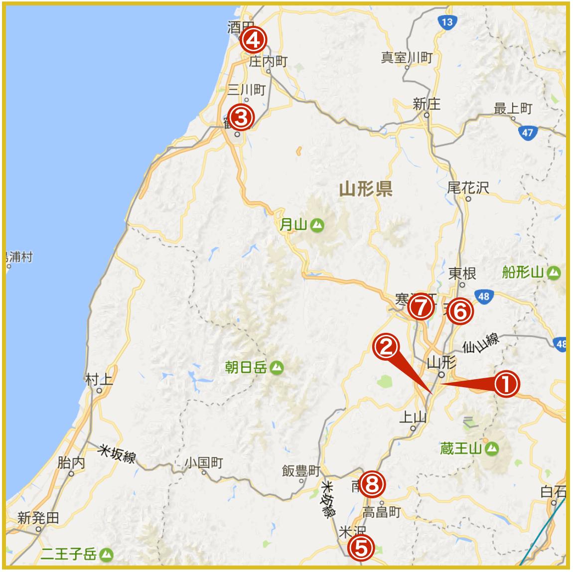 山形県にあるアコム店舗・ATMの位置(2021年版)