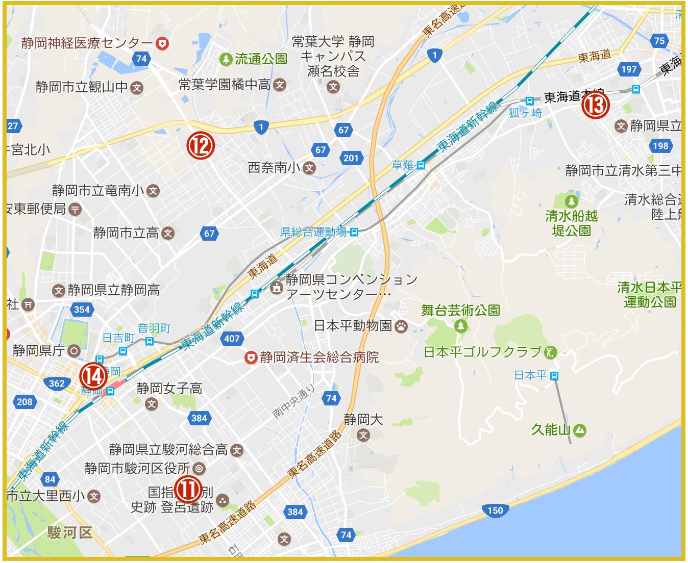 静岡県静岡市にあるアコム店舗・ATMの位置(2021年版)