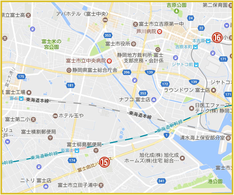 静岡県富士市にあるアコム店舗・ATMの位置(2021年版)