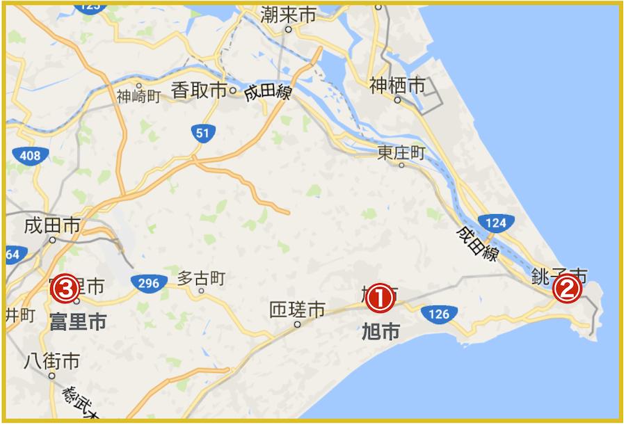 千葉県東地域にあるアコム店舗・ATMの位置