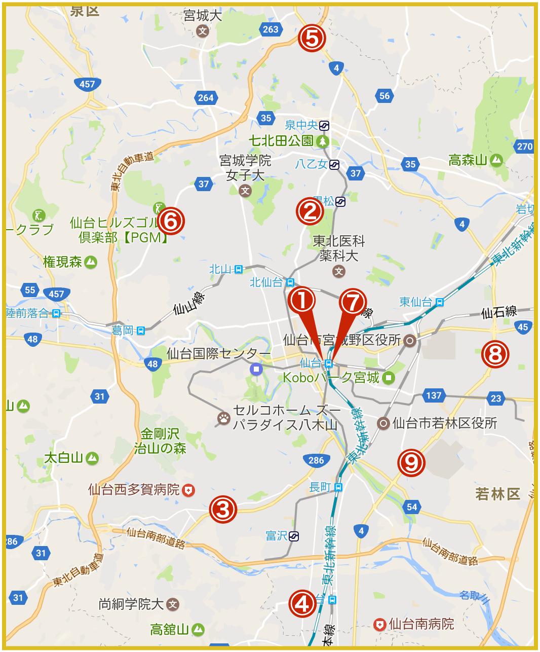 仙台市にあるアコム店舗・ATMの位置(2021年版)