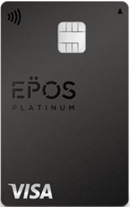 エポスプラチナカード新デザインの券面画像