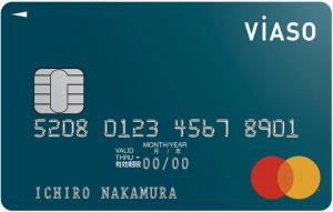 VIASOカードの券面(2021年版)