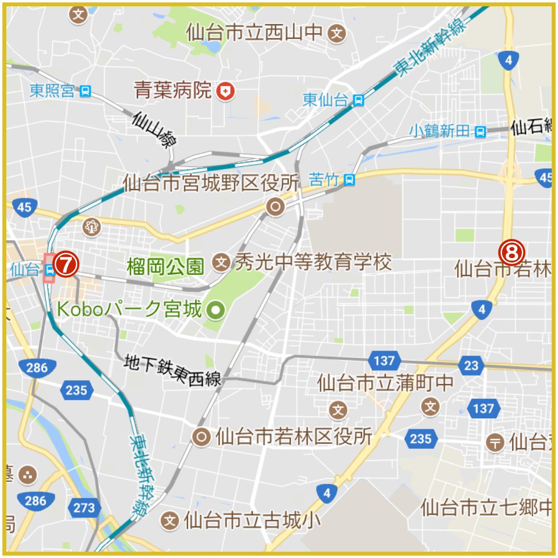 仙台市宮城野区にあるアコム店舗・ATMの位置(2021年版)