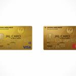 JALカードVISA:Master CLUB-Aゴールドカードのアイキャッチ(2021年版)