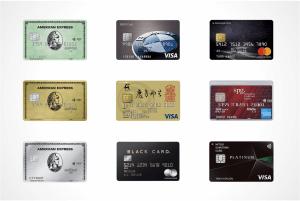 クレジットカード かっこいいのアイキャッチ(2021年版)