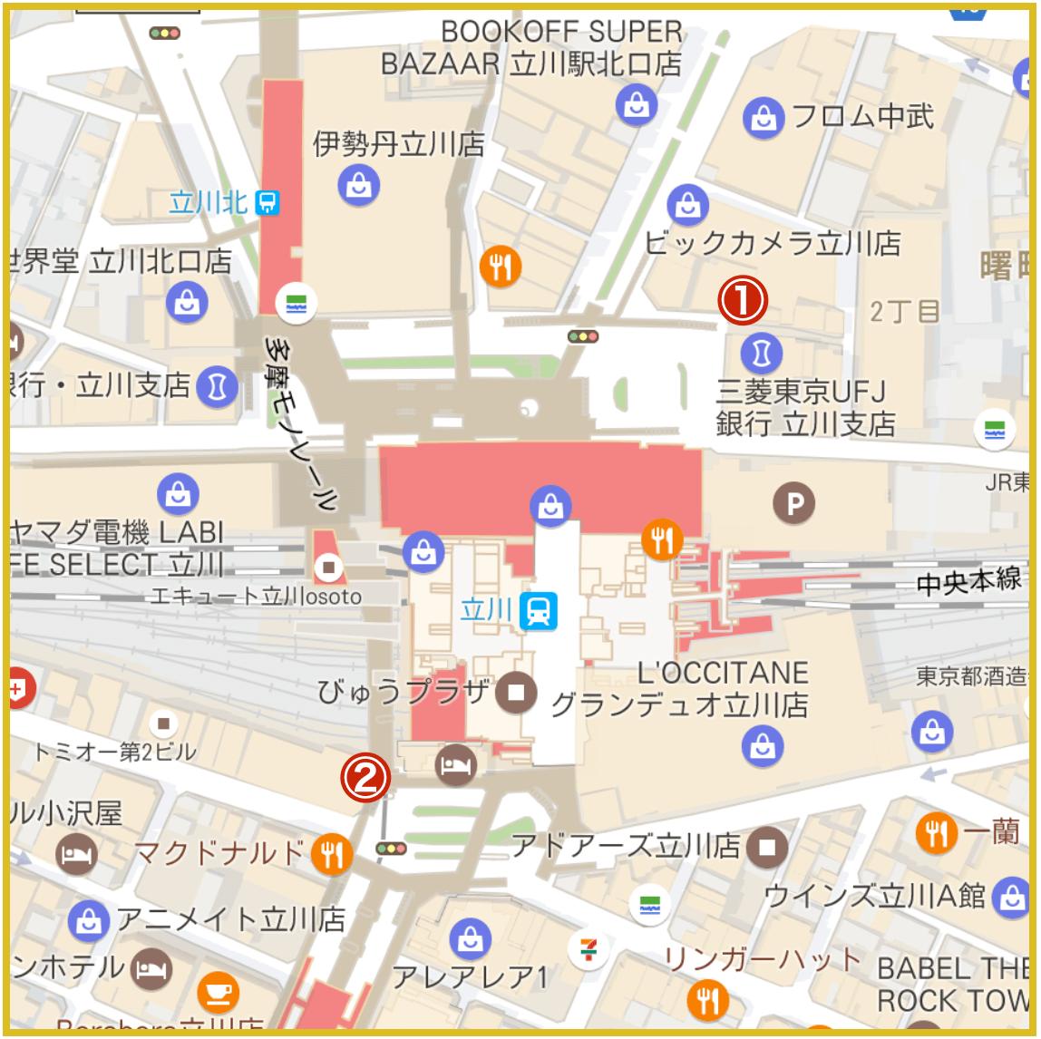 立川駅周辺にあるアコム店舗・ATMの位置(2021年版)