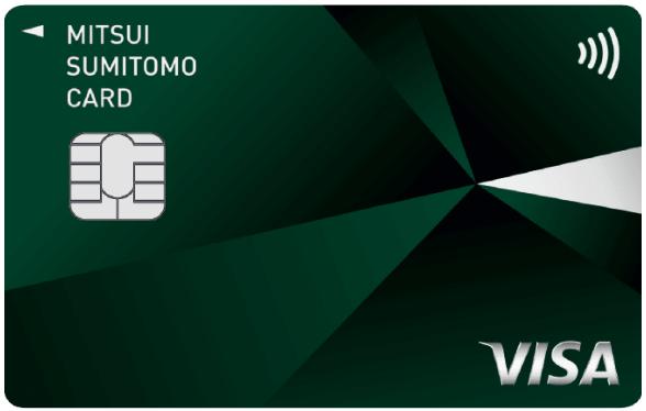 三井住友カード(NL)のVISA券面