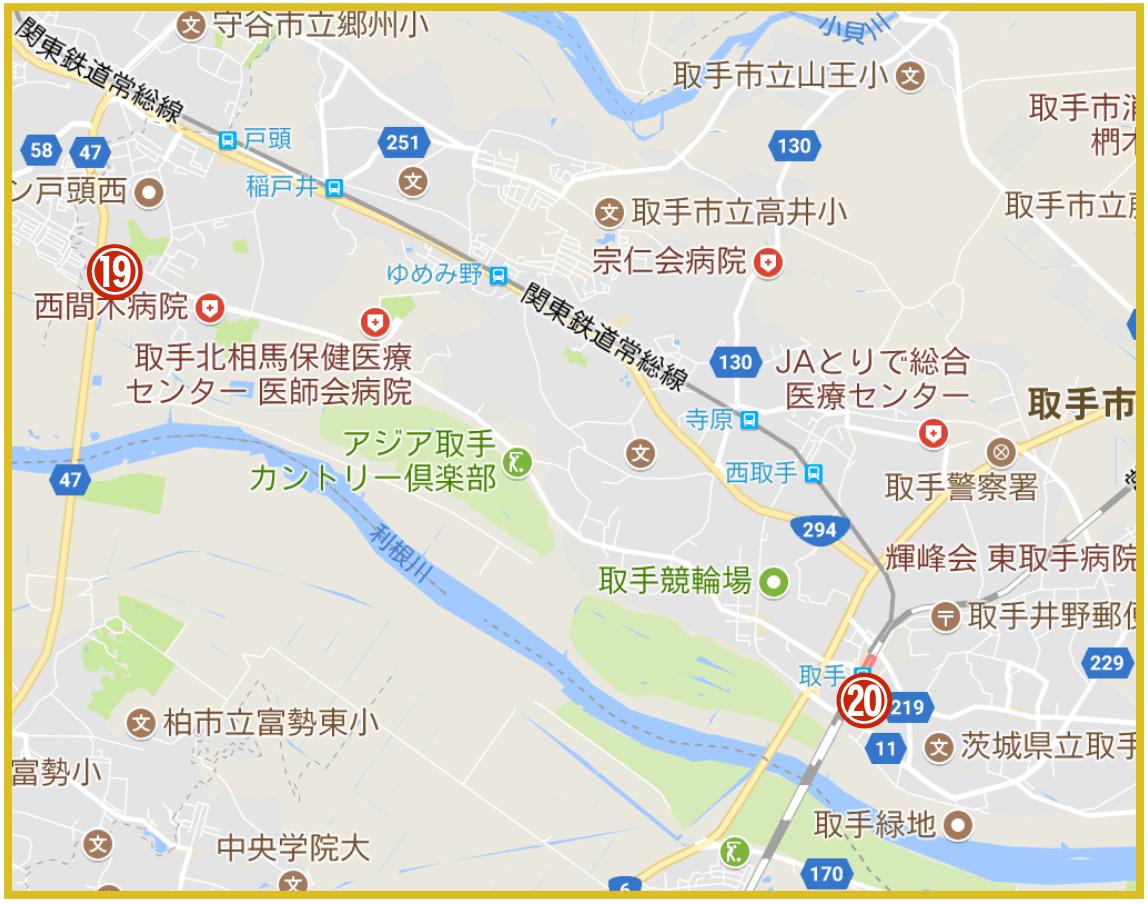 茨城県取手市にあるアコム店舗・ATMの位置(2021年版)