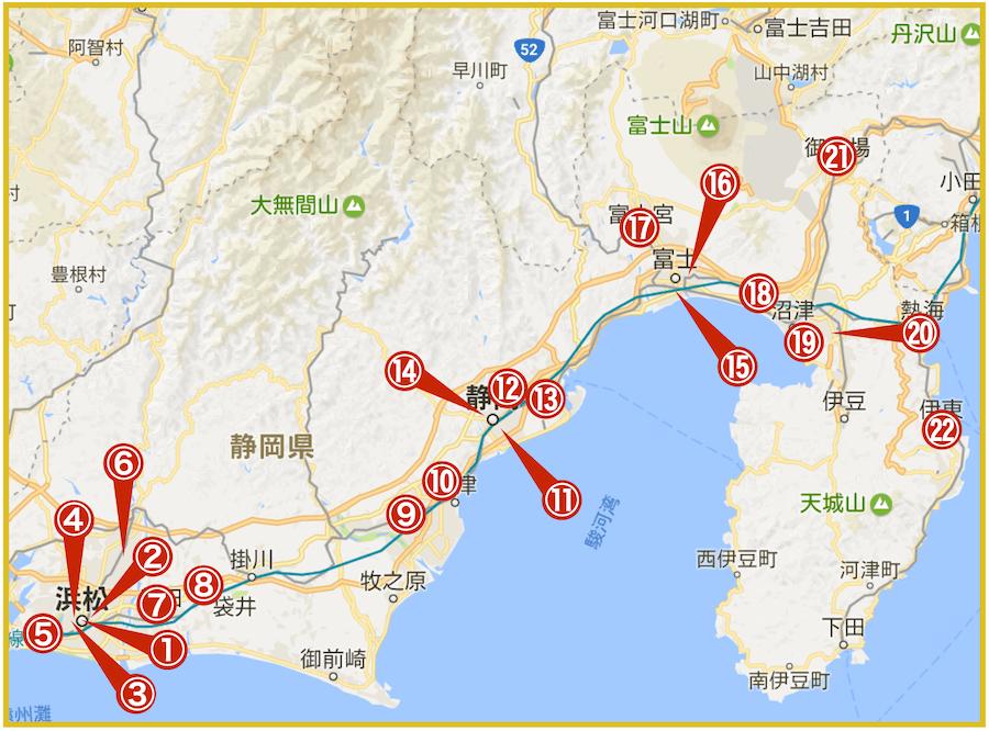 静岡県にあるアコム店舗・ATMの位置(2021年4月27日版)