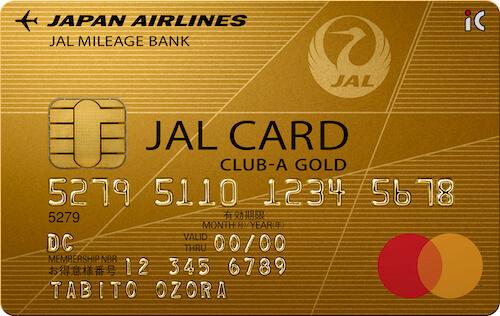 JALカード Mastercard CLUB-Aゴールドカードの券面画像