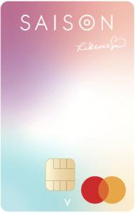 Likeme♡by saison cardの券面