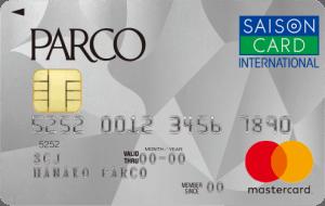 PARCOカードのMastercardブランド券面