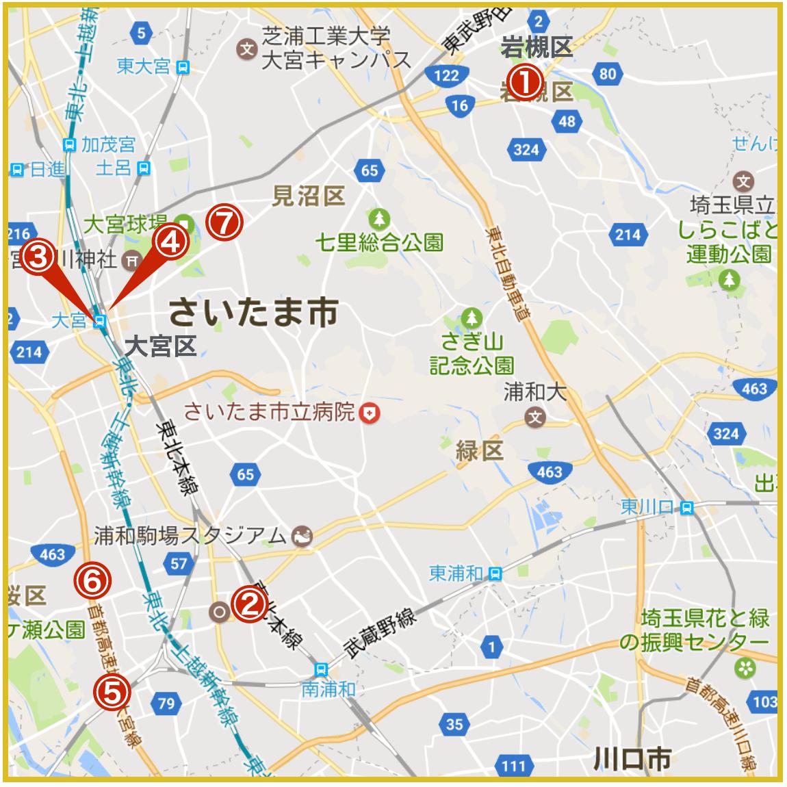 埼玉県さいたま地域にあるアコム店舗・ATMの位置