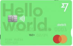 Wiseデビットカードの券面画像
