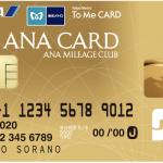 ANA To Me CARD PASMO JCB GOLD(ソラチカゴールドカード)の券面画像(2021年版)