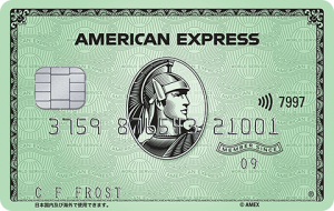 アメリカン・エキスプレス・カードの新券面