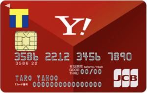 ヤフーカードの赤い券面画像(JCBブランド)