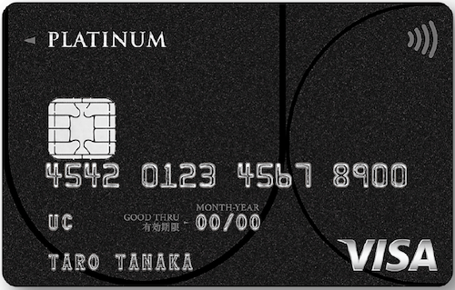 UC Platinumの券面画像