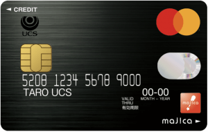 majica donpen card黒色(ブラック)Mastercardの券面画像