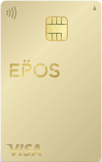 エポスゴールドカード新デザインの券面画像