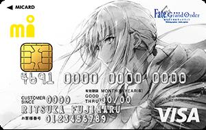 劇場版FGOキャメロット エムアイカードの券面画像