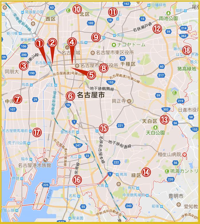 名古屋市にあるアコム店舗・ATMの位置(2021年6月版)