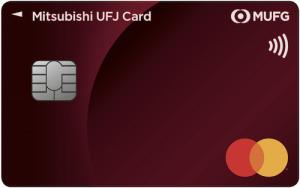 三菱UFJカードの券面画像