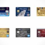 ana マイル クレジットカードのアイキャッチ(2021年9月版)