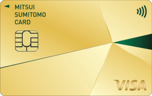三井住友カード ゴールド(NL)の券面画像