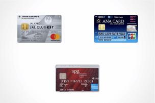 クレジットカード マイル 比較のアイキャッチ