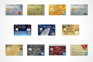 マイル カードのアイキャッチ(2021年9月版)