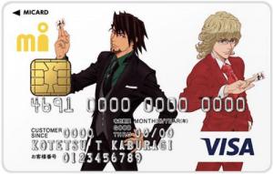 TIGER & BUNNY 10周年記念 エムアイカードの券面画像
