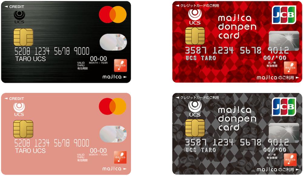 majica donpen cardの券面画像