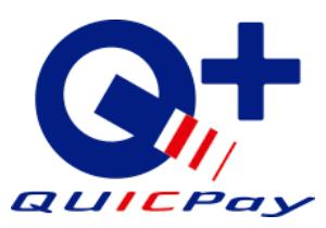 QUICPay+のロゴ