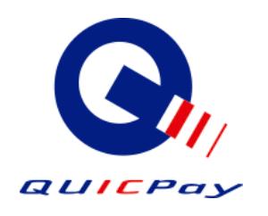 QUICPayのロゴ